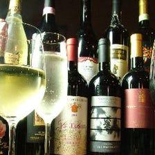 ワインは50種以上用意してます
