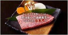黒毛和牛焼肉 凱旋門 武石IC店