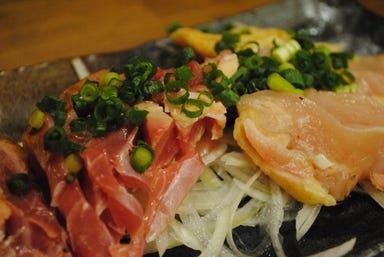 薩摩焼鶏酒場 とり魂  メニューの画像