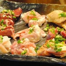 焼鶏・鶏ホルモン 九種盛り