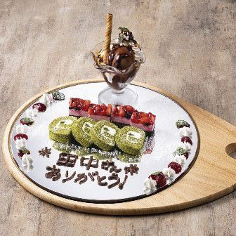 銀座ライオン ゲートシティ大崎店 メニューの画像