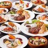 【キングライオンコース】お料理は全て個人盛りにてご用意!