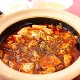 四川麻婆豆腐定食
