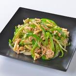 豚肉とピーマンの細切り炒め(チンジャオロース)