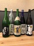 創作和食や魚料理に合うおすすめの日本酒もございます。