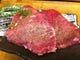 博多和牛ほほ肉