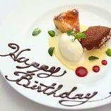 誕生日・記念日のデザートプレートサービス♪(簡単なメッセージが入ります)