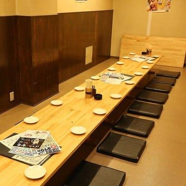 和牛もつ鍋専門店 くにしん 御薗橋本店  店内の画像