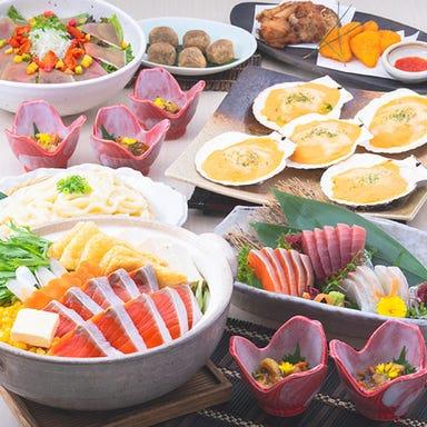 北海道の幸と地酒 札幌弥助 天王寺店 コースの画像
