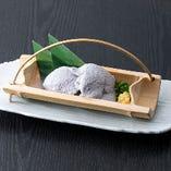 北海道産 黒大豆すくい豆冨