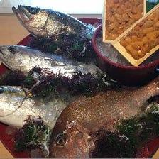 産地直送鮮魚でおもてなし!