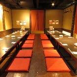 【会社での忘年会や同窓会など】最大40名までOKの『掘りごたつ個室』の大宴会場