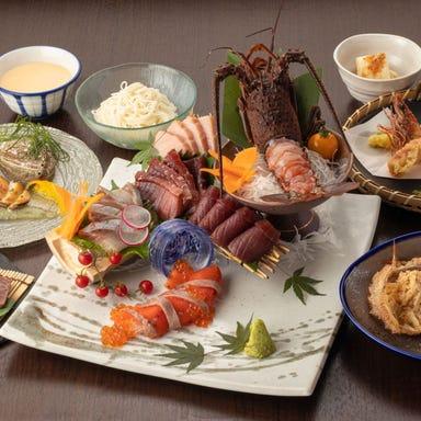 日本酒と湯豆腐 いろは 川崎駅前  こだわりの画像