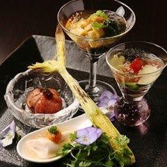 Brasserie Tomo