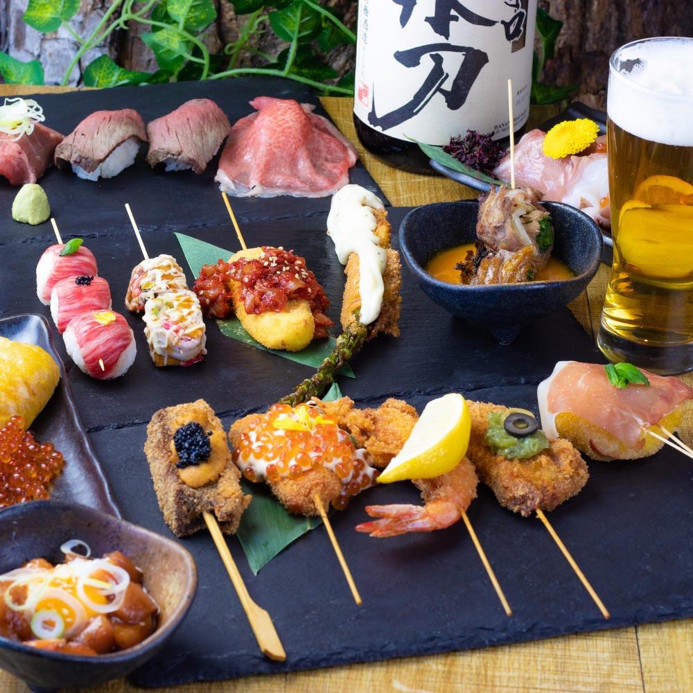 創作串と肉炙り寿司 KUSHIEMON-串笑門-刈谷店