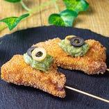 イタリアン豚串揚げ~ワサビとオリーブを添えて~