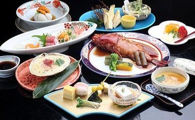 北国の味 三條亭  コースの画像