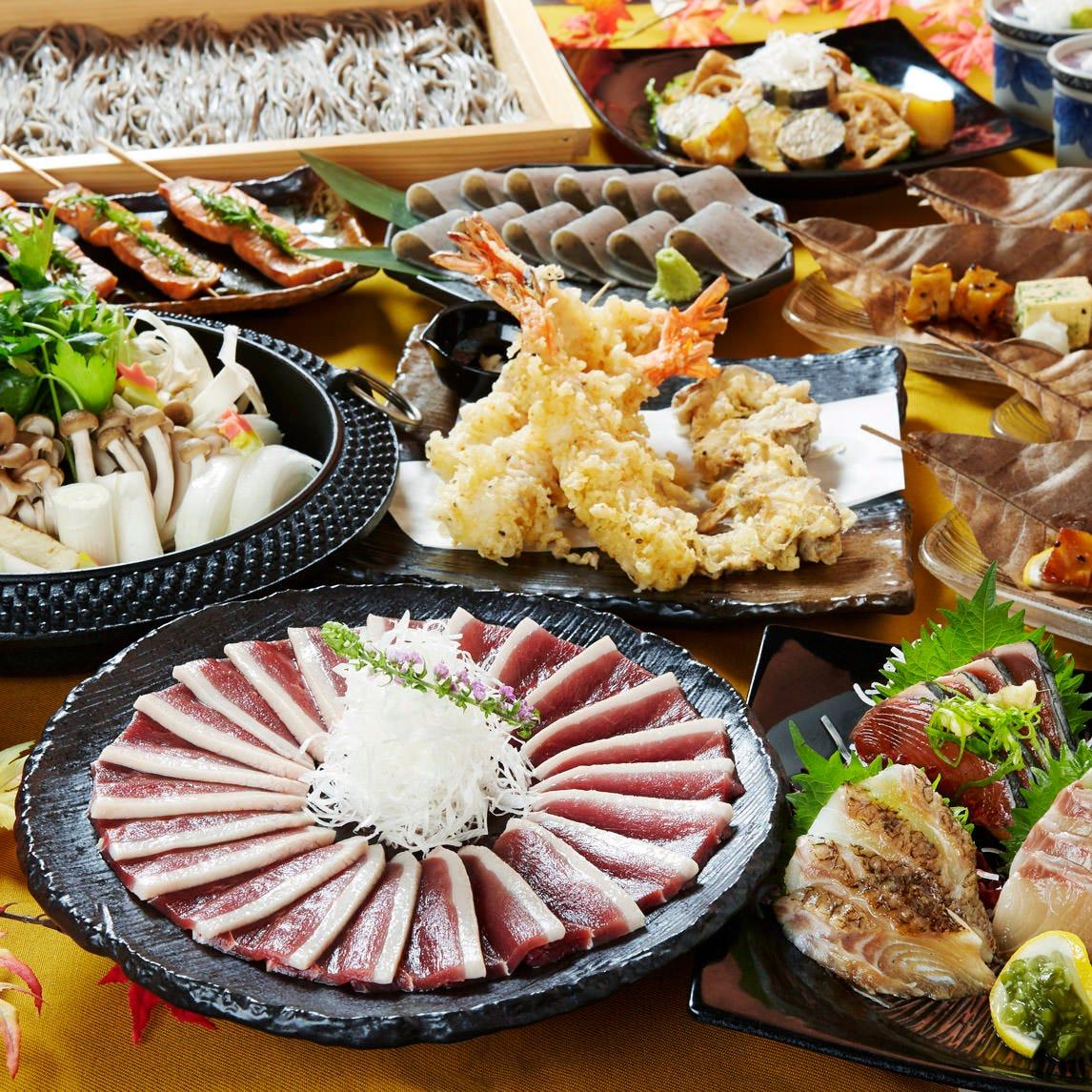 【飲み放題付】宴会コース 4,800円~