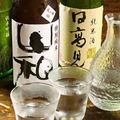 宮城のご馳走と地酒 GocchoSun(ごっちょおさん)  こだわりの画像