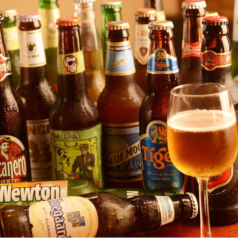 【世界のビールが楽しめます!】