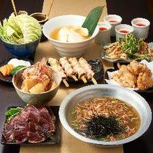 2時間食べ飲み放題コースをご用意!