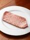 希少 期間限定 豊後牛ステーキ 100g3000円は3月末まで
