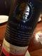 絶対飲むべき希少!ルーマニアワイン フェデアスカ5000円