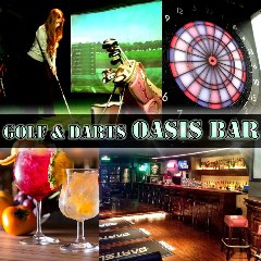 OASIS BAR 茅場町店
