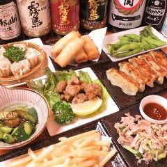 食べ飲み放題×中華ビストロ NOZOMI(のぞみ)