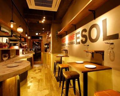 ESOLA(エソラ)徳山駅前店  店内の画像