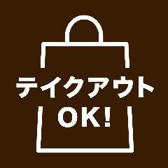 京町家 焼肉リン 御幸町店