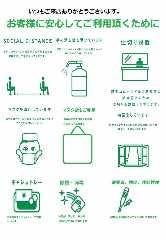 すし屋 銀蔵 セレオ国分寺店