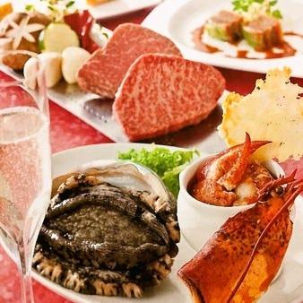 記念日・誕生日に最高のお料理を!!