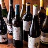 店長のおすすめワイン10種飲み放題プラン