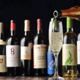 自慢のワインたち【様々な銘柄】
