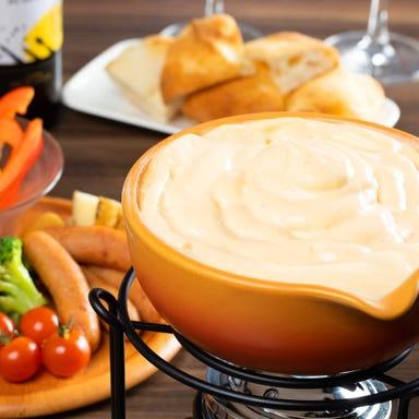 DESIGN cheese KITCHEN 天文館店  メニューの画像