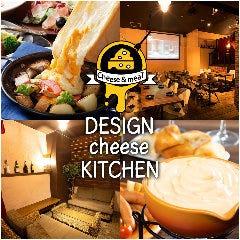 DESIGN cheese KITCHEN 天文館店