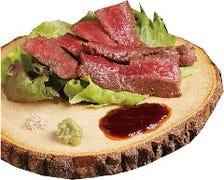 山形牛 ランプステーキ