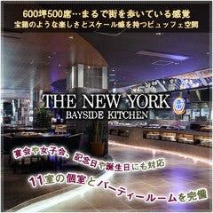 THE NEW YORK BAYSIDE KITCHEN