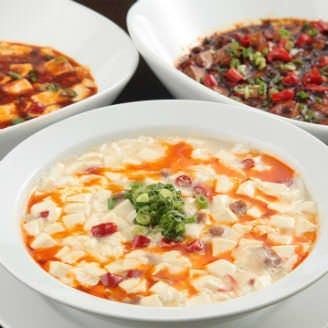 「白」「黒」「赤」の三色麻婆豆腐
