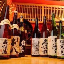 選りすぐりの厳選日本酒
