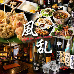 Japanese style dining 風乱(ふうらん)木更津店