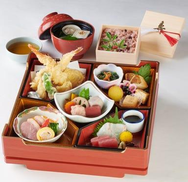 海鮮活魚 音羽茶屋 新伊丹店 コースの画像