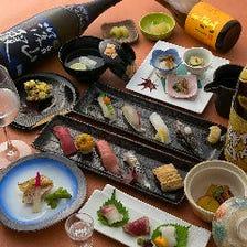 職人が握る寿司を堪能『4,000円寿司コース』