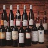 セレクトワイン 予算やお好み・料理に合わせてご用意致します。