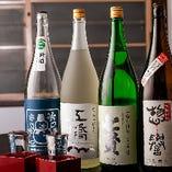 厳選した日本酒は週ごとに銘柄が変わります。詳しくはスタッフまで!