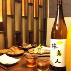 酒葵 ‐しゅき‐ 神楽坂