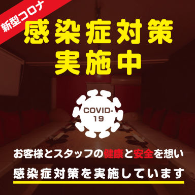 ソウルサカバ リピル 立川店  メニューの画像