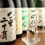 [豊富な地酒] 人気の日本酒を各種ご用意!!迷ったらスタッフまで♪