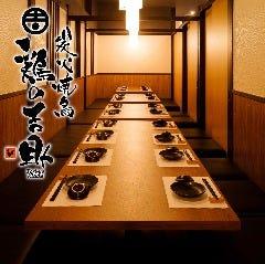 無制限飲み放題 個室居酒屋 鶏の吉助 千葉駅前店